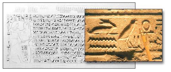 Egypt wall diagram