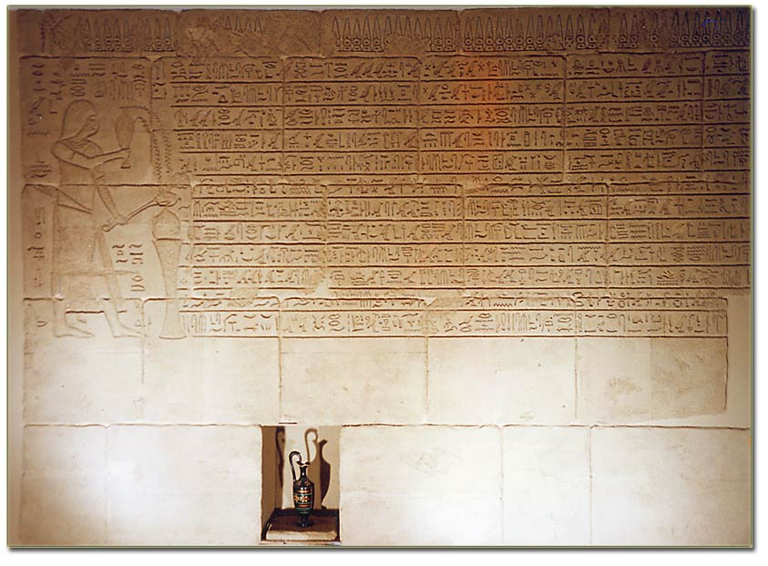 Egyptian Burial Tomb wall completed